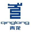 赣州青龙化学建材有限公司