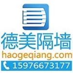 佛山永锵铝质装饰工程有限公司
