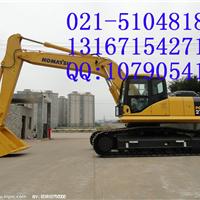 上海为近现代挖掘机配件有限公司