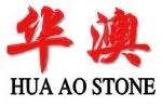 资中县华澳木纹石厂(私营独资)