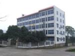 深圳市富康达塑胶材料有限公司