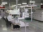 360度照明电器(惠州)实业有限公司