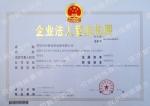 深圳市创智安防设备有限公司