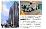 深圳市光脉电子有限公司