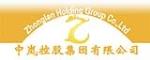 福建海岚实业有限公司