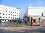 深圳市发源包装制品有限公司