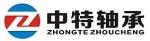 天津市中特轴承有限公司