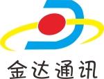 杭州萧山金达通讯配件厂