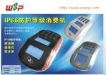 深圳华智浦科技有限公司