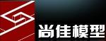 南宁尚佳模型设计有限公司