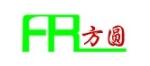 青州市方圆机械有限公司