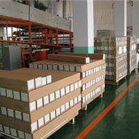 深圳市瑞峰嘉塑胶制品有限公司