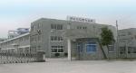西安中弘电力设备有限公司