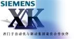上海湘控自动化设备有限公司
