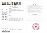 深圳市瑞思普照明技术有限公司