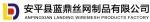 河北省衡水市安平县蓝鼎丝网制品有限公司