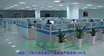 上海蓝平实业有限公司