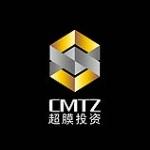 超膜国际环保科技(北京)有限公司