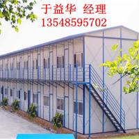 成都雅恒集成房屋有限公司湖南分公司