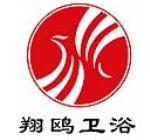 陶尚陶瓷厂