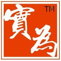 广州市实为建材有限公司