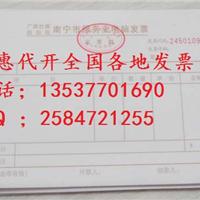济南新三荣建材有限公司