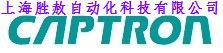 上海胜赦自动化科技有限公司