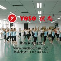 YOSO优尚北京福莱尔材料科技有限公司
