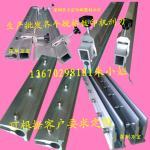 深圳市万宏丝印器材公司
