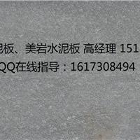 山东木丝水泥板有限公司