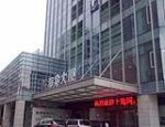 上海狄放贸易有限公司