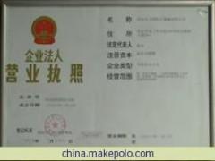 上海福瑞管道疏通安装维修服务公司