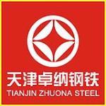 天津卓纳腾飞钢铁有限公司