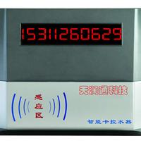 北京天润通科技有限公司