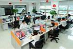上海跃江钛白化工制品有限公司销售部