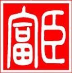 深圳市富臣装饰材料有限公司