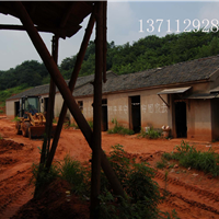 广州利科红砂贸易有限公司
