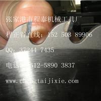 张家港市程泰机械工具厂