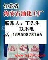 供应棕榈蜡乳化剂