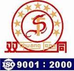江苏星光发电设备有限公司华东分公司