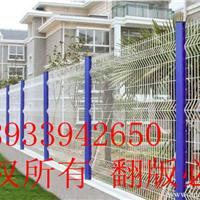 广州福美筛网有限公司