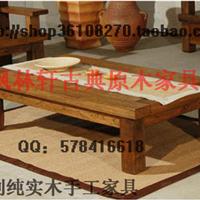 枫林轩原木古典家具厂