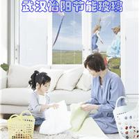 武汉怡阳节能玻璃有限公司
