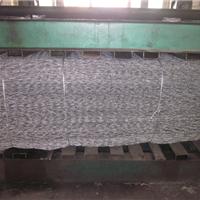 安平县奥航金属制品厂