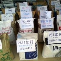 东莞市金大地塑胶原料贸易有限公司