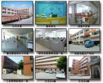 深圳市利路通科技实业有限公司