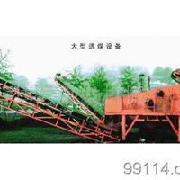 河北鹏达机械设备有限公司