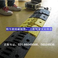 上海柯泉实业有限公司