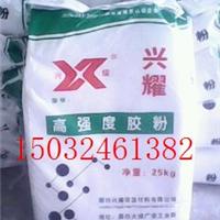 东北三省专用挤塑板胶粉 适应各地气候胶粉 四季都可以用胶粉