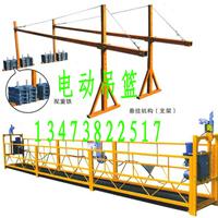 衡水光明建筑机械厂